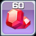 ダイヤ60.png