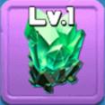 Lv1エナジーン.jpg