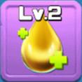 Lv2強化オイル.jpg
