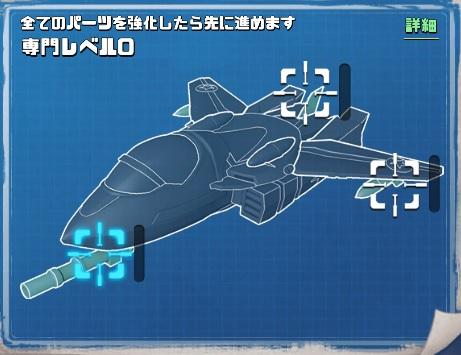 空軍.jpg