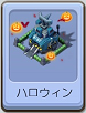 A01ハロウィン.png