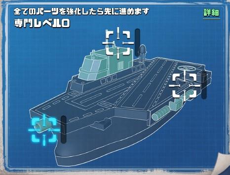 海軍.jpg