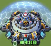 発射塔1.png