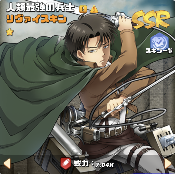 A03+エレン4.png