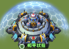 発射塔.png
